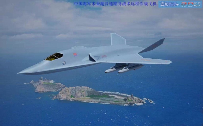 Chinese-Stealth-fighter-bomber-side-view