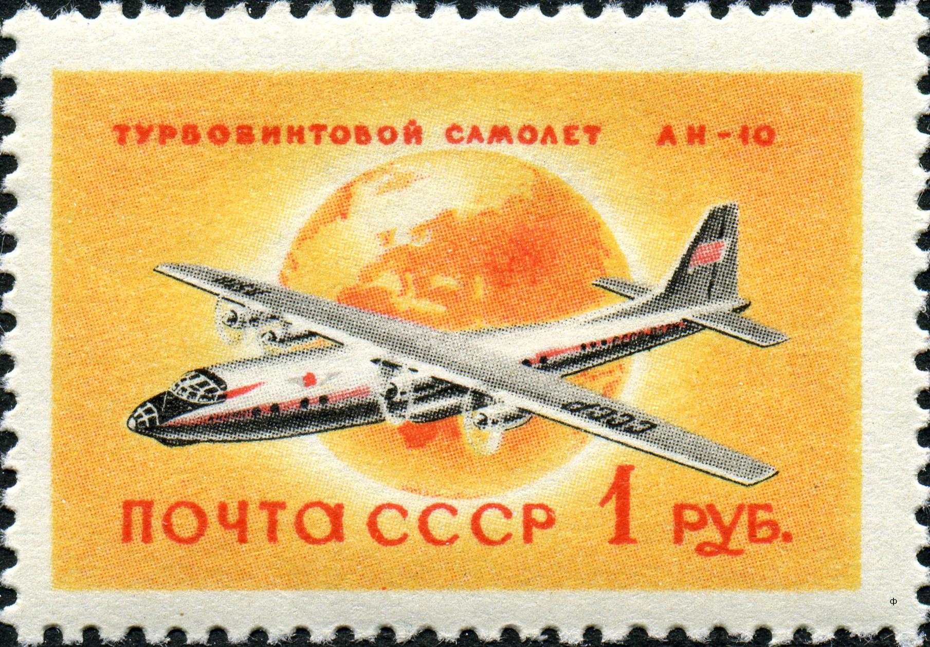 1958_CPA_2194.jpg