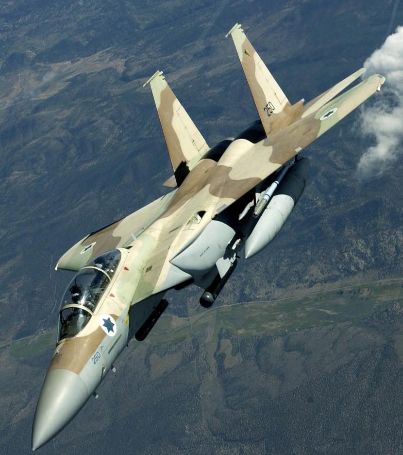 F-15I_Ra'am.jpg