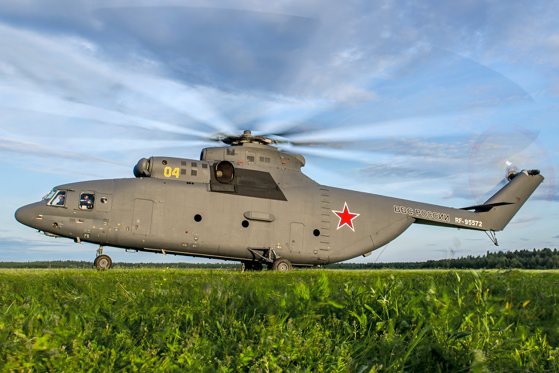 Russian_Air_Force_Mi-26_Beltyukov.jpg