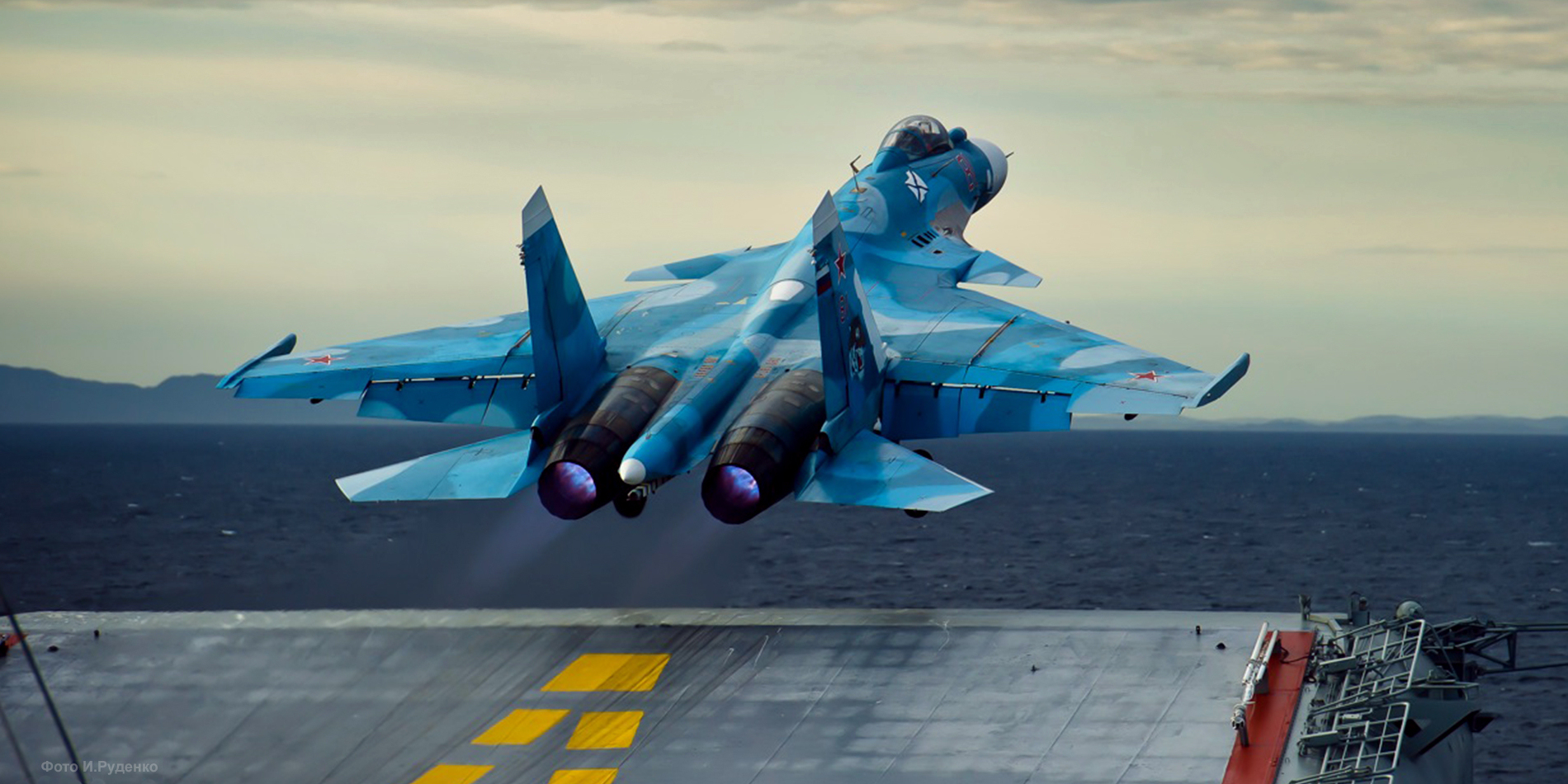 sukhoi_su-33_launching_from_the_admiral_kuznetsov_sourced_from_mil-ru.jpg
