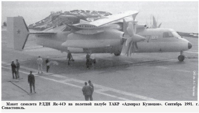 yak-44-image04.jpg
