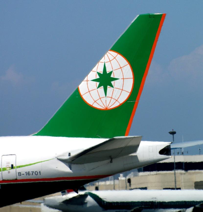 View_of_EVA_Air_Boeing_777-300ER_tail.jpg