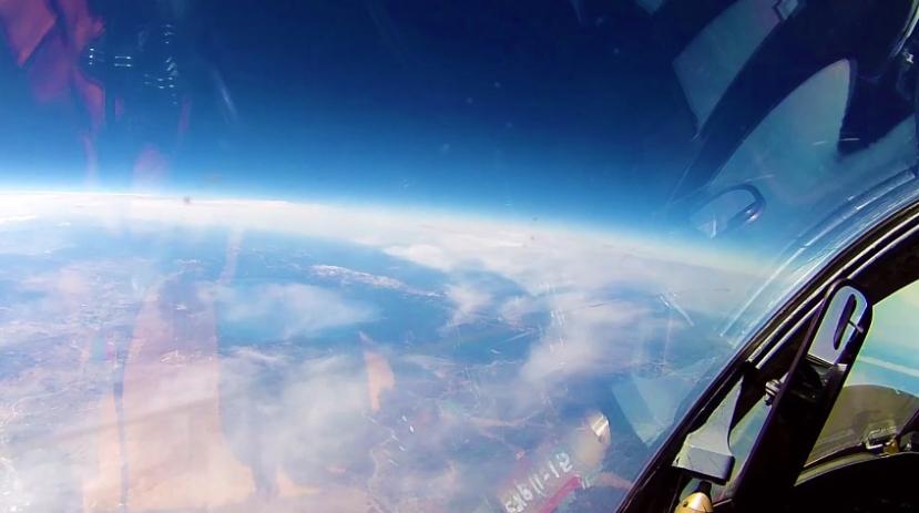 U2_Cockpit_2
