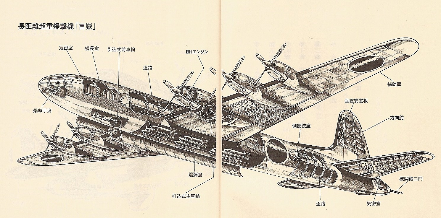Nakajima-Fugaku-10.jpg